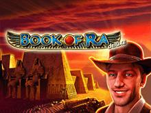 Игровой слот Book Of Ra Deluxe
