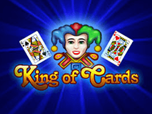 Аппарат King of Cards