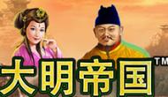Игровой автомат The Great Ming Empire